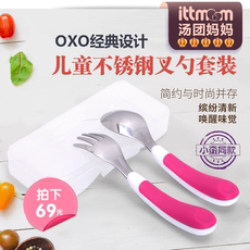Посуда для детей Oxo tot BPA