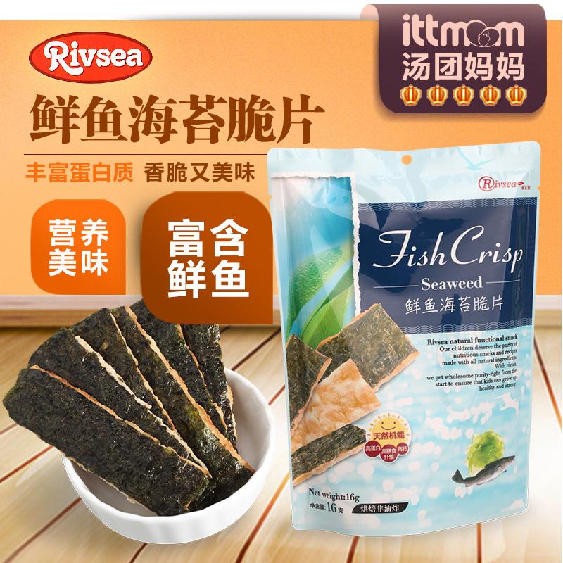 Тайвань зерна гостеприимны RIVSEA свежий рыба что еда море мох хрупкий лист ребенок случайный нулю еда ребенок сэндвич море мох лист