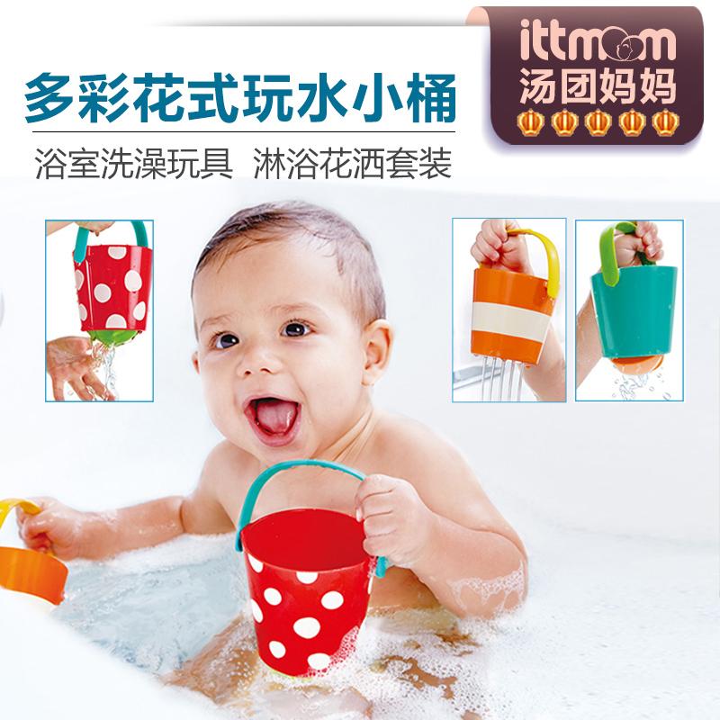 Германия Hape ребенок купаться игрушка ребенок ванная комната водный игрушка ребенок купание игрушка душ головка душа вода