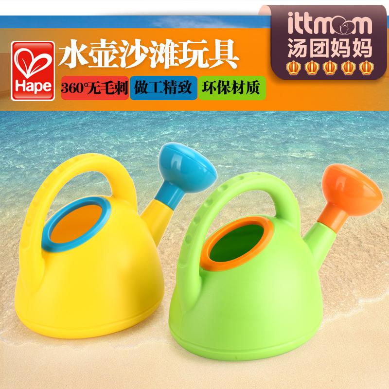 Германия Hape ребенок посыпать чайник лейка лить цветочный горшок ребенок купаться игрушка купание игрушка играть песок инструмент