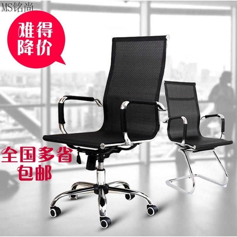 Офисные стулья / Компьютерные кресла Артикул 611805105253