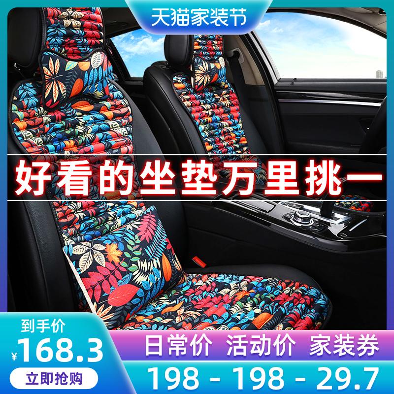汽车坐垫四季通用ins网红座套荞麦壳养生小蛮腰坐垫女神夏季凉垫