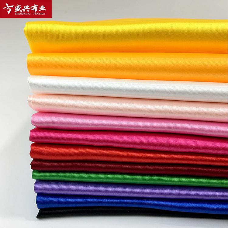 Ткань Артикул 593210212850