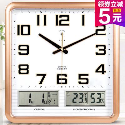 Polaris electronic wall clock living room clock modern silent wall hanging simple fashion calendar clock quartz clock home