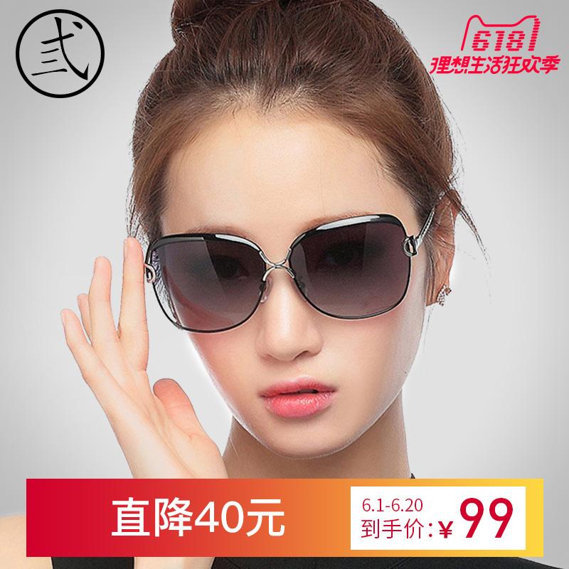 三氏 太阳眼镜怎么样,好不好