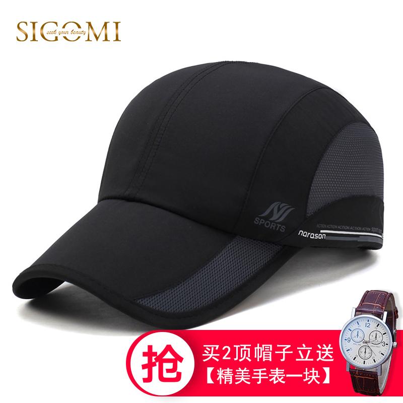 帽子男夏季遮阳鸭舌帽户外速干帽女士休闲透气防晒钓鱼太阳棒球帽