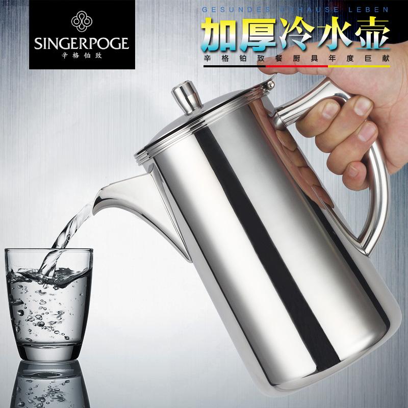 加厚304不鏽鋼冷水壺 涼水壺凍水壺果汁壺飲料壺茶壺大容量2L