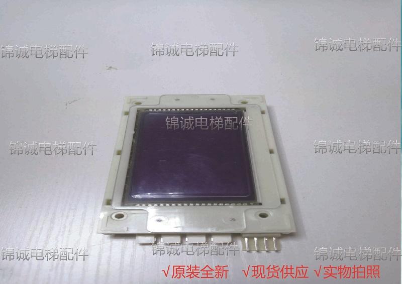 浙江威斯特电梯 液晶外呼板 SM.04VL16LI