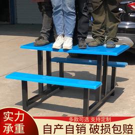 学校学生工厂员工饭店食堂餐桌 4人6人8人玻璃钢连体组合快餐桌椅