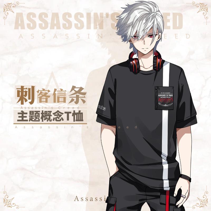 刺客信条动漫衣服短袖二次元夏季周边T恤日常学生游戏打底撞色