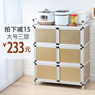 不锈钢碗柜家用厨房橱柜收纳柜多功能经济型简易灶台储物置物柜子