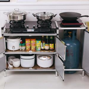 厨房柜子橱柜简易组装多功能碗柜不锈钢收纳柜子餐边柜灶台架子柜