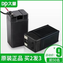 原装久量雅格多款电池电蚊拍台灯手电筒台灯专用铅酸蓄充电池818.图片