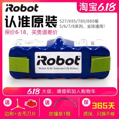 美国艾罗伯特 iRobot 860 870 880 894 进口扫地机 原装电池 配件
