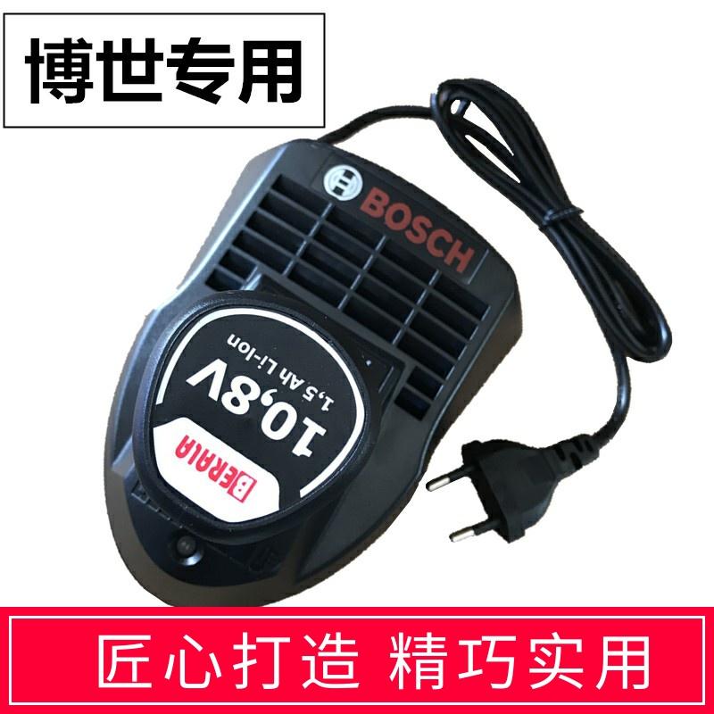 包邮 博世充电钻TSR 1080-2-LI/GSR/GDR 10.8V锂电池 充电器 配件