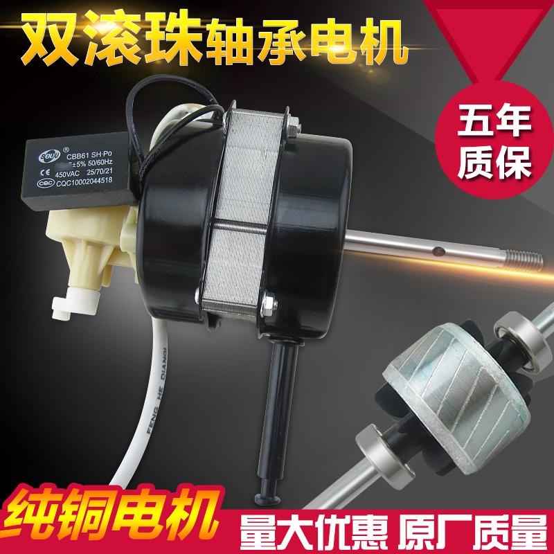 Эстетический вентилятор двигатель двойной мяч подшипник вентилятор двигатель этаж вентилятор 60w медь общий тайвань вентилятор