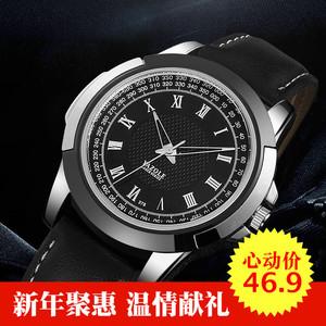 yazole商务流行时尚男性手表男士石英表watch腕表原创品牌