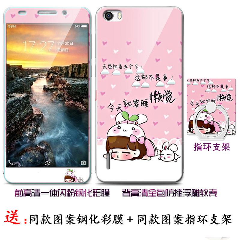 华为荣耀6手机壳硅胶H60保护套软壳L01六L03手机壳+送一体钢化膜