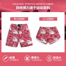 Beach pants couple swimwear seaside holiday suit men's Thai hot spring swimming pants women's quick drying cartoon shorts