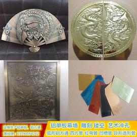 铝窗花木纹定制激光浮雕铝窗花古铜拉丝电镀拉丝网状铝单板厂家图片