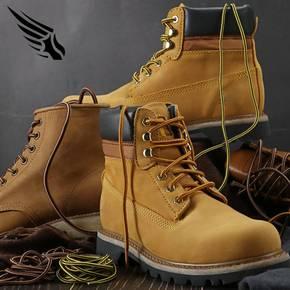 适配Timberland添柏岚10061大头黄靴CAT马丁靴黄棕色圆形粗细鞋带