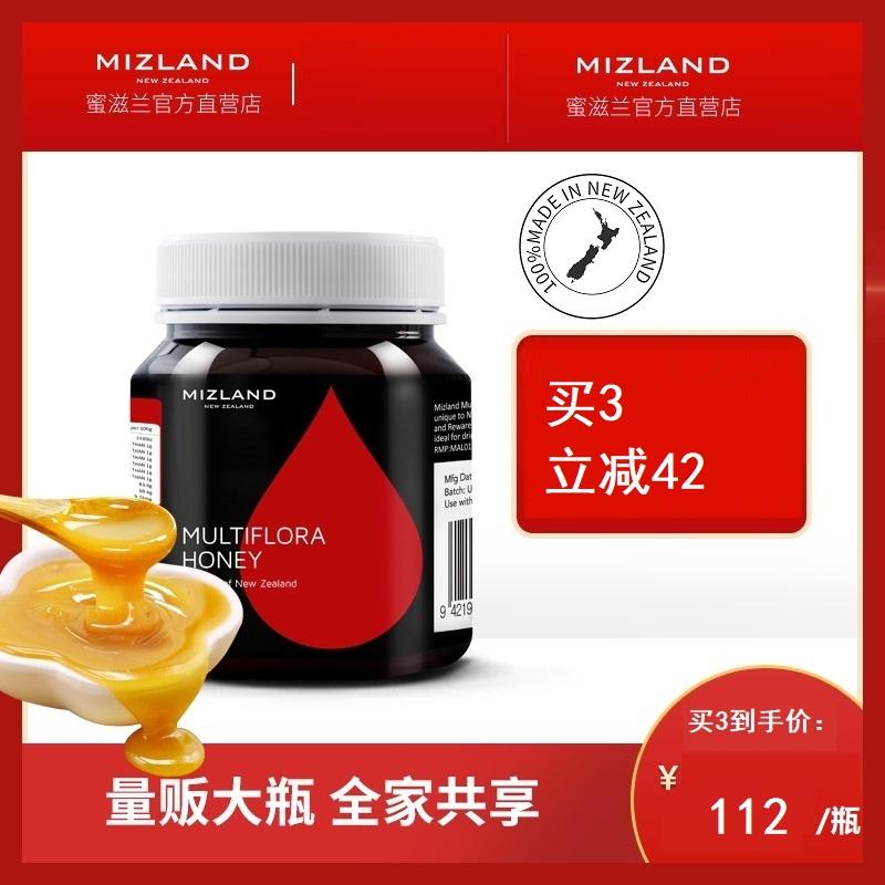 【团购】蜜滋兰新西兰进口多花百花蜂蜜纯正天然野生蜂蜜1kg图片