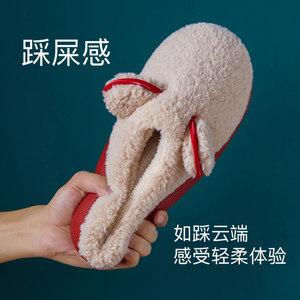 朴西泰迪熊秋冬季棉拖鞋女家居厚底防滑可爱加绒冬天保暖家用拖鞋
