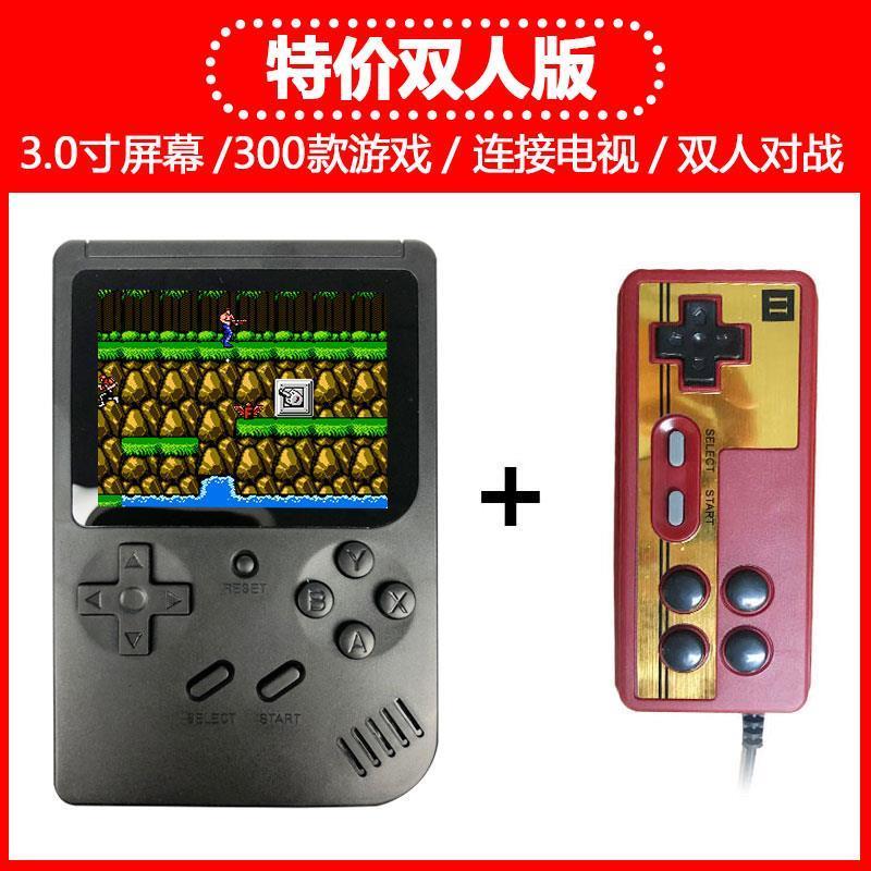 (用1元券)复古游戏机手机掌上定制老式充电宝