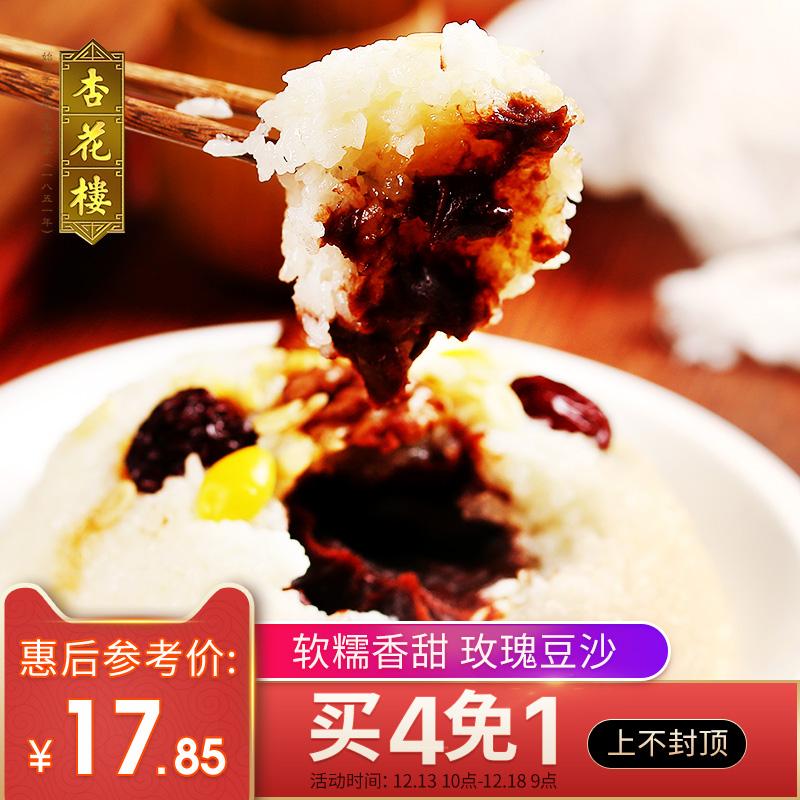 杏花楼中华老字号特色小吃豆沙八宝饭速食饭糯米饭年货美食600g
