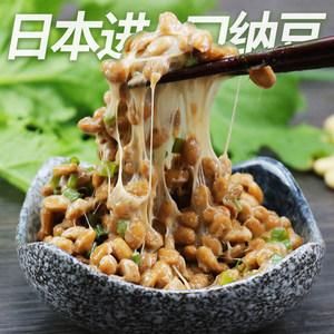全国包邮6组24盒日本北海道山大纳豆原装进口即食拉丝激酶料理