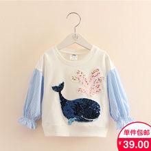貝の赤ちゃんの女の子の子供服2020春の新しい韓国の子供のプルオーバーシャツTX-8116のセーター