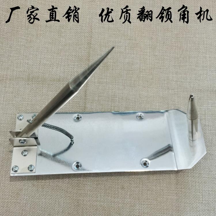 Лацкальная машина сорочка Малый лацкан рубашка европейский покрой Инструмент для одежды