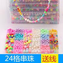 儿童DIY手工串珠玩具 益智串珠穿珠子制作女孩项链手链材料包饰品