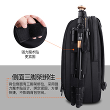 Single-Reflection Camera Bag Micro-Single-Portable Two-Shoulder Canon Nikon Sony Professional Digital Waterproof Men and Women's Multifunctional, Portable and Fast-fetching Leisure Outdoor Travel Layer High-capacity Photo Backpack Tide