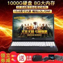 寸准系统15.6游戏本手提A574商务办公富士通LOL四核i7笔记本电脑