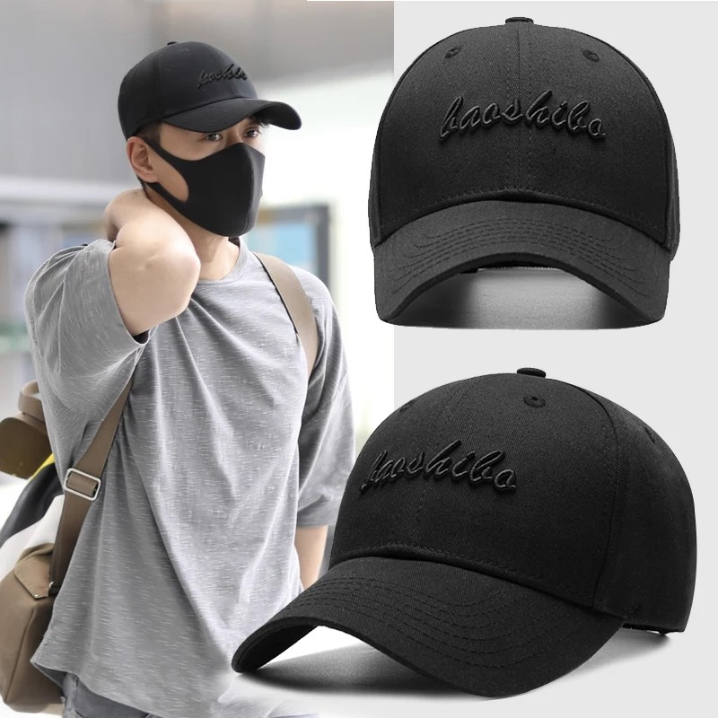 Solid color hat Korean version autumn and winter casual baseball cap star same cap for men and women
