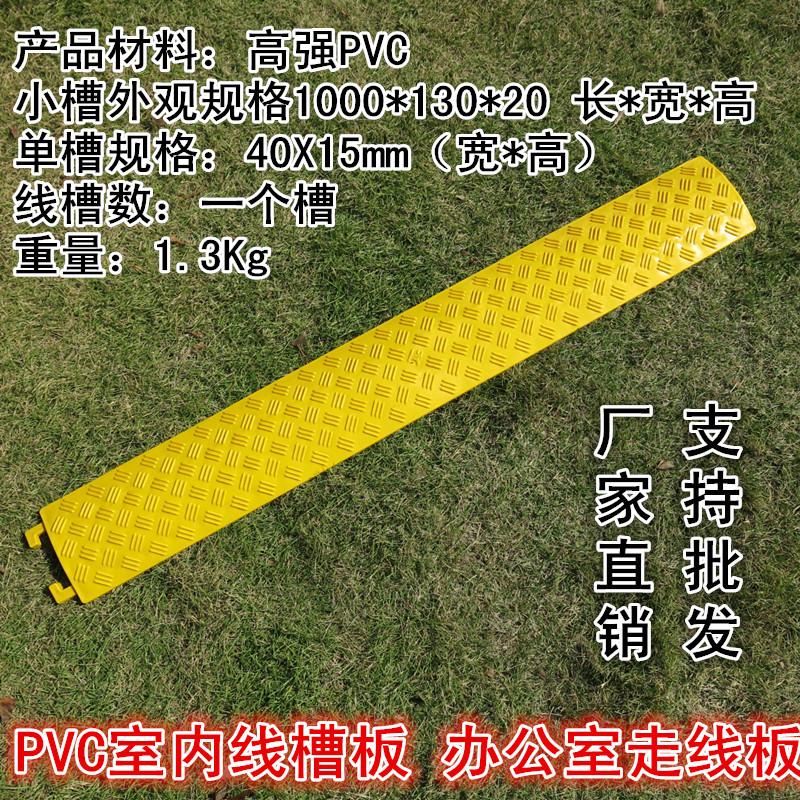 Комнатный PVC маленький желтый линия корыто офис комната линия слот платы комнатный живая линия доска провод защитить босса. один