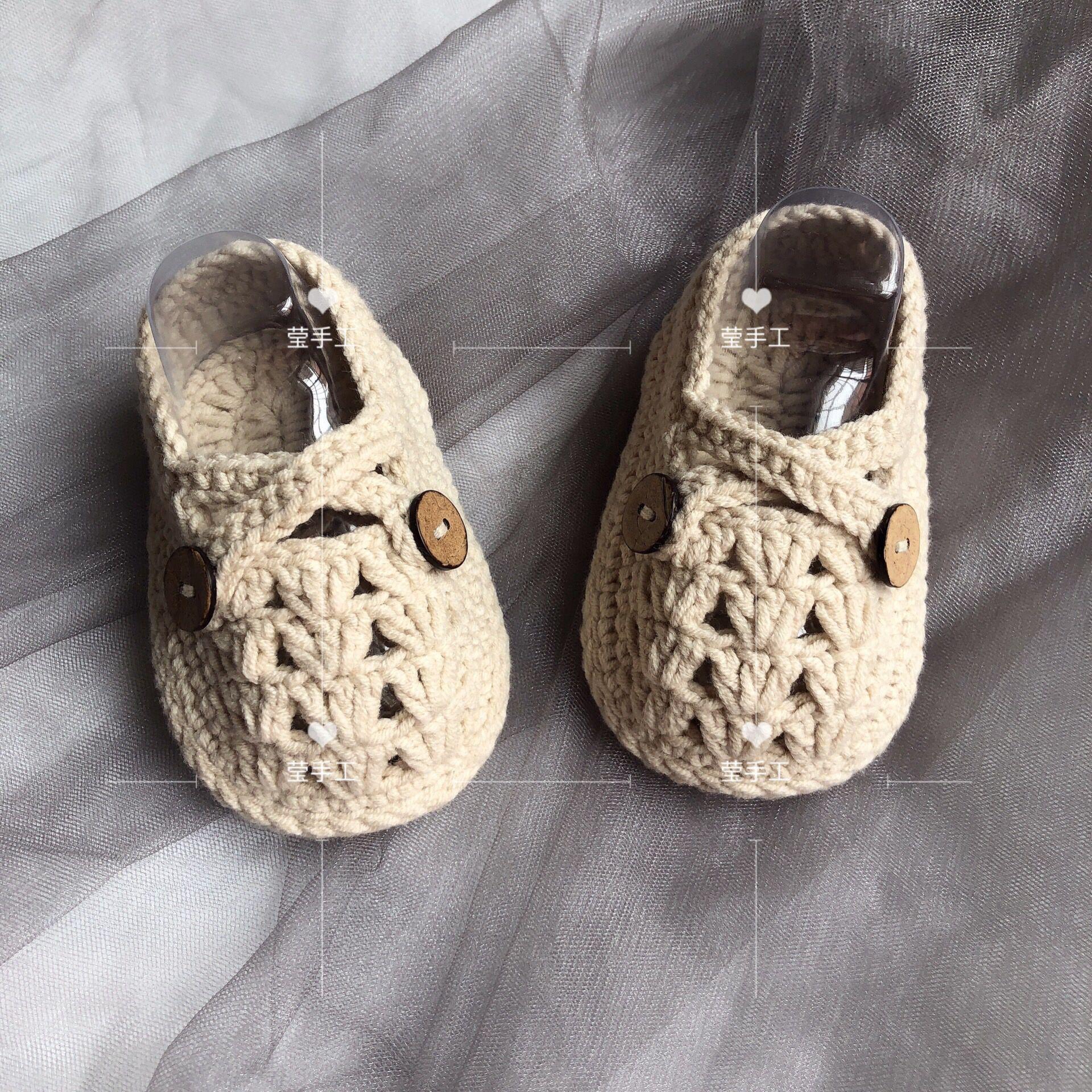 Вязаная и тканевая детская обувь Артикул 605181190436