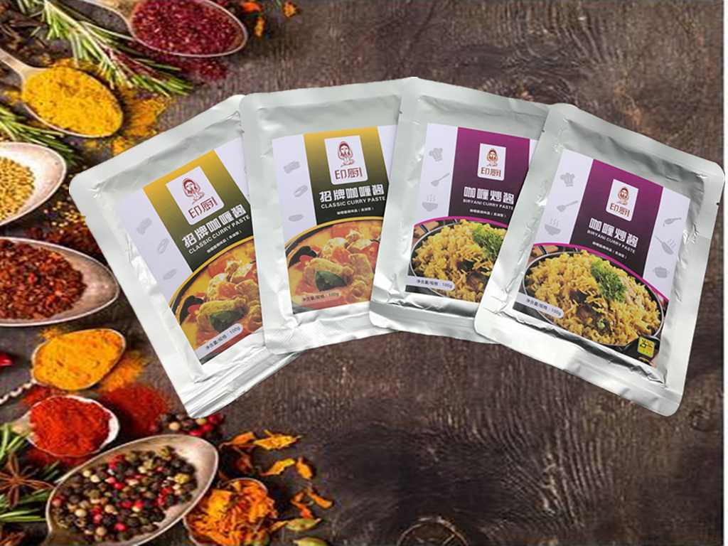 New curry set 400g (signature curry sauce × 2 bags curry fried sauce × 2 bags)