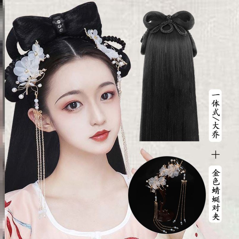 Hair style contracting Hanfu wig integrated hair hoop hair bun ancient style wig female modeling ancient costume full head set and half