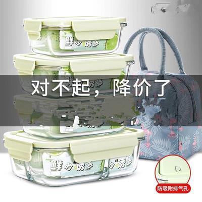 北欧拌菜料理厨房韩式耐热盖碗调味碗盘果盘玻璃碗带盖便当盒套装