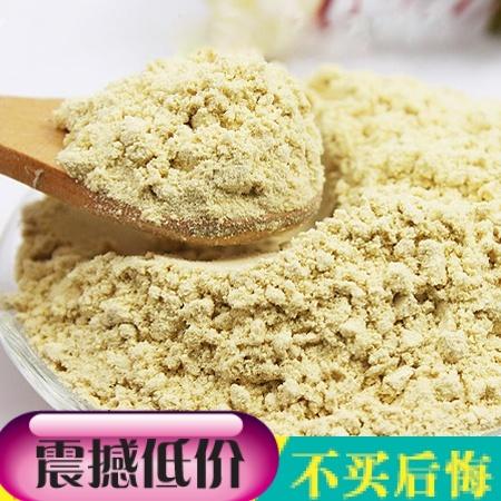 1件包邮 柠檬粉500克纯天然美 白 保 湿 淡 食用/面膜 柠檬干粉