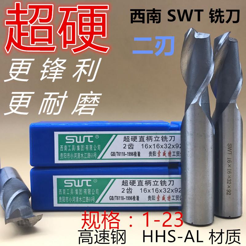 SWT западный южная сверхтвердых параллельно белый стальной кнопочный стоять резак 2 3 4 5 6 8 10 12 13 14mm два край