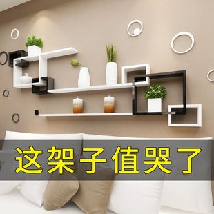 饰 墙上置物架壁挂客厅电视背景墙壁墙面隔板免打孔卧室创意格子装