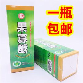 包邮 台湾台糖果寡糖400g进口清肠胃润肤膳食低聚果糖正品助排便