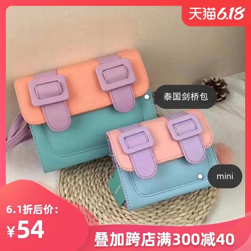 泰国剑桥包mini版2020新款潮小ck斜挎包女百搭ins夏天迷你小包包