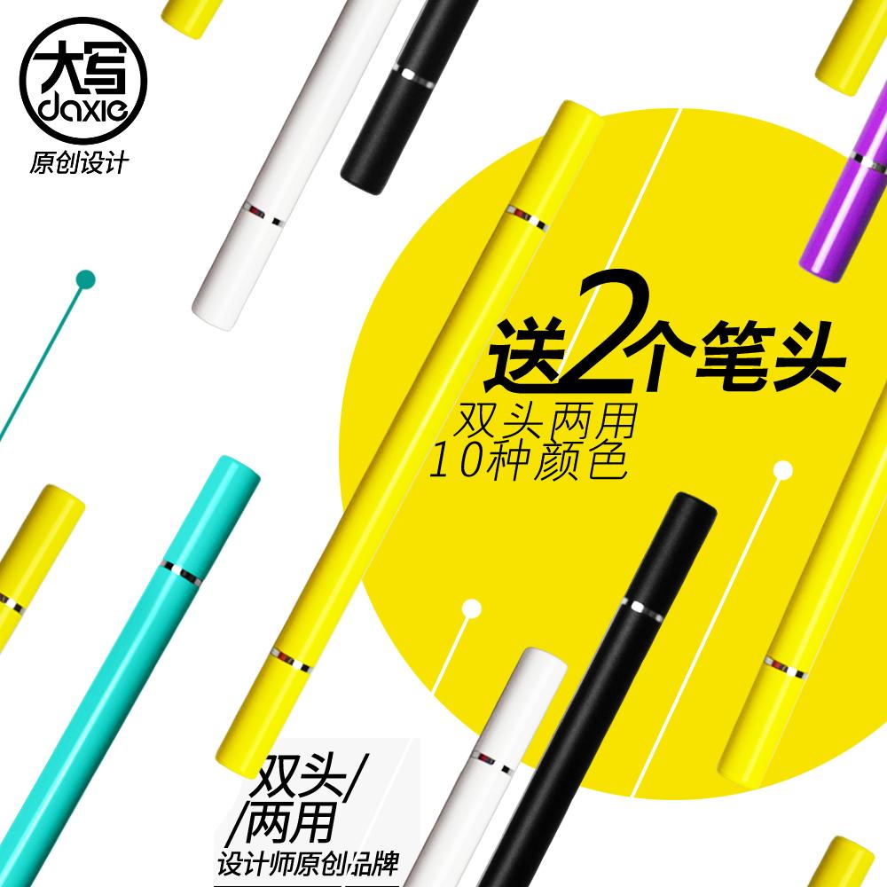 Ipad емкость хорошо с высоко поднятой головой точность стилус мобильный телефон квартира коснуться карандаш живопись коснуться стиль коснуться карандаш