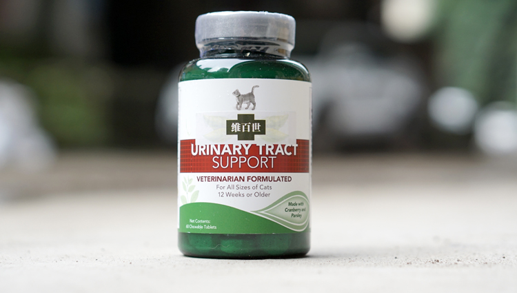 Yunnan Miaowu natural green cross cat urinary system care tablet 60 Capsules bottle cat pet care products