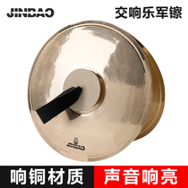 Tsugaru Ring Bronze Army cymbals 14 inch 15 inch 16 inch 18 inch 20 inch Marching symphony Orchestra Army cymbals Drum team instrument