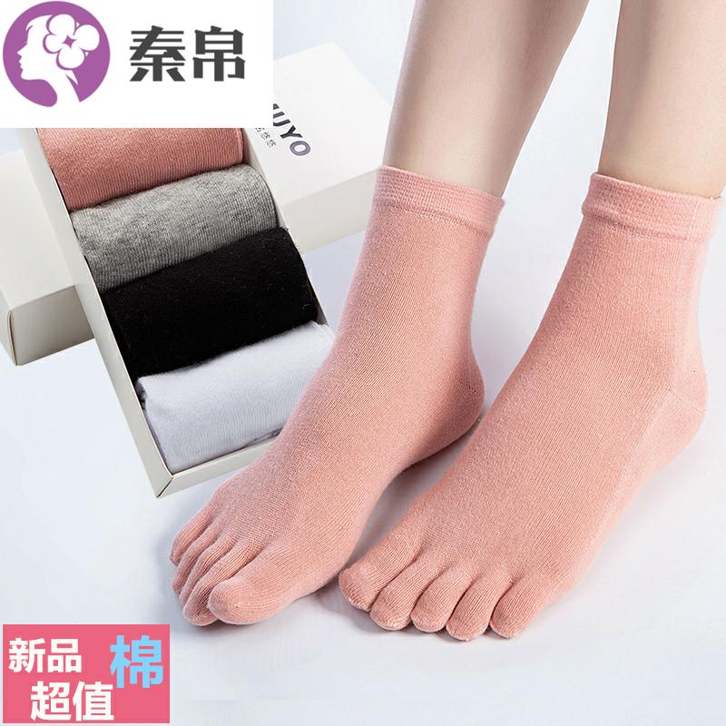 打底袜美腿袜值中筒棉质加厚脚趾丝袜袜子五指袜五趾袜短袜